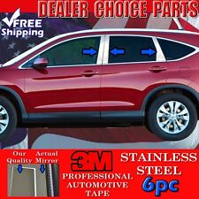 2012-2016 Honda CR-V CRV 6pc STAINLESS STEEL Pillar Posts Trims Overlays