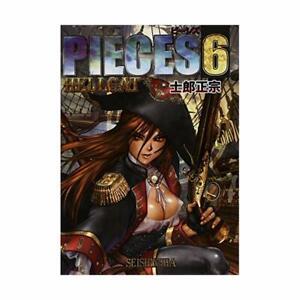 Shirow-Masamune-PIECES-6-Hell-Cat-Book
