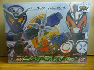 Ginga driver parts Kamen Rider ZI-O Bandai Limited DX Mirai driver set