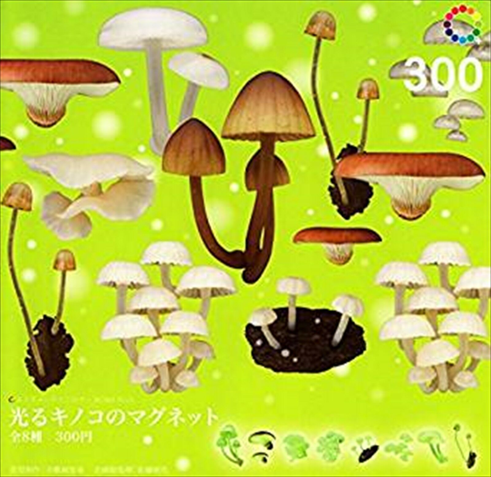 Magnet all eight sets of Capsule Nature Technicolor MONO Glowing mushroom
