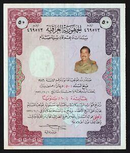 1986-Iraq-Gulf-War-Bond-with-Saddam-Hussein-vignette-A