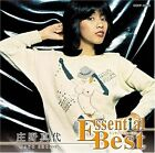 Essential Best Shono Mayo Audio CD
