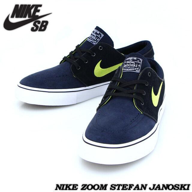 Nike SB Zoom Stefan Janoski LO SKATEBOARD /8