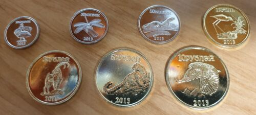 Ingushetia Set 7 coins 2013 UNC ec3