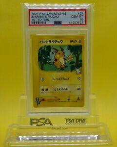 Japanese-Pokemon-2001-VS-1st-Ed-JASMINE-039-S-RAICHU-027-141-PSA-10-Gem-M