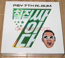 PSY 7TH ALBUM 칠집싸이다 2NE1 JYJ XIA K-POP CD + FOLDED POSTER SEALED
