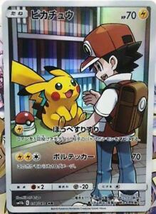 Sehr-seltene-Pokemon-Karte-Pikachu-054-049-Chr-sm11b-Dream-League-Nintendo-mint-F-S