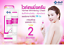thumbnail 5 - Whitening Face Glutathione Vit B3 Arbutin 7 Days Skin Brighter White One Step