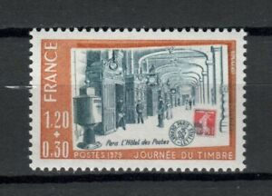 s25258-FRANCE-1979-MNH-Stamp-Day-1v