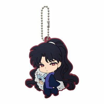 InuYasha Key Chain Anime Manga Keychain 2005