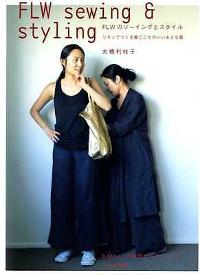 FLW Sewing and Styling Outfits -  Japanese Craft Book SP5