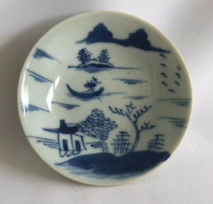 Chinese Qing 19th Century 道光 Dao Guang Period Small Dish Scenery Motif