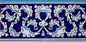"Blue, Navy & White 4""x8"" (10cmx20cm) Turkish Ottoman Iznik Ceramic Tile Border"