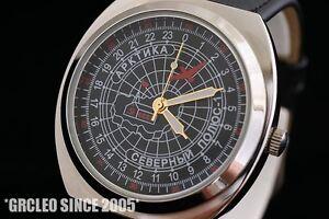 Spirited Vintage Raketa Ship Ussr Soviet Pocket Watch Watches, Parts & Accessories