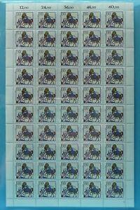 Bund-50er-Bogen-MiNr-1233-postfrisch-MNH-Formnummer-1-BW3690