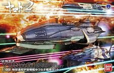 1/1000 Space Battleship Yamato 2202 U.N.C.F Yunagi Set Plastic Model Bandai