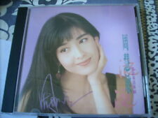 a941981 Vivian Chow 周慧敏 最新粵語專輯 浪漫 CD Autographed on the Paper