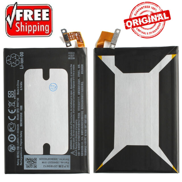 for Sprint HTC One M7 PN07200 Replacement Battery BN07100 Free Adhesive Tool