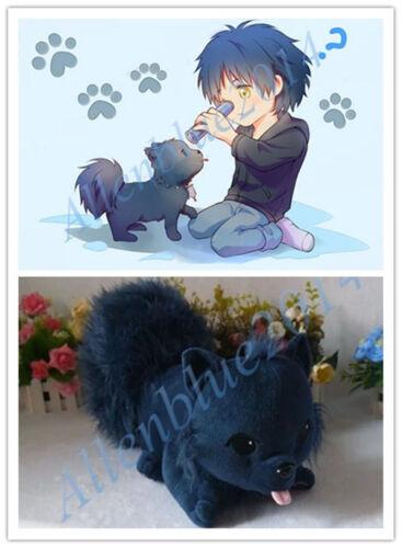 Dramatical Murder DMMD Seragaki Aoba/'s Dog Ren Plush stuffed Doll Cosplay Puppy
