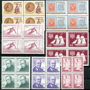 """CHILE 1960's-70""""s x28 AIRMAIL in BLOCKS of 4 MNH"""