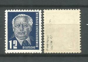 DDR-postfrisch-Pieck-II-323-vb-XI-tiefst-geprueft-Schoenherr