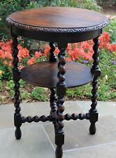 Antique English Oak ROUND 2-Tier Barley Twist Lamp End Table Plant Stand