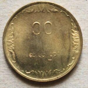 Myanmar 1991 10 Pyas coin