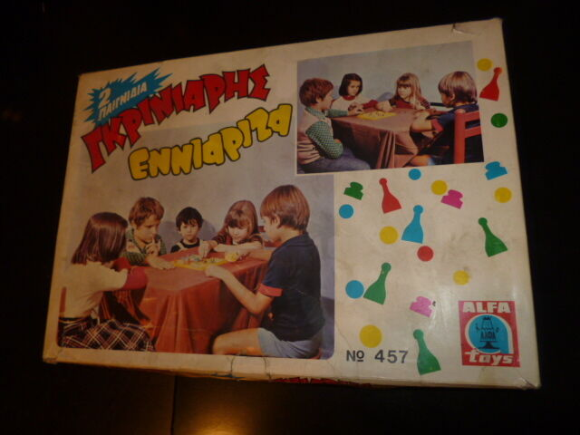 AMAZING VINTAGE GREEK 2 GAMES BOARD GAME LUDO & NINE ROOTS 70s ALFA TOYS