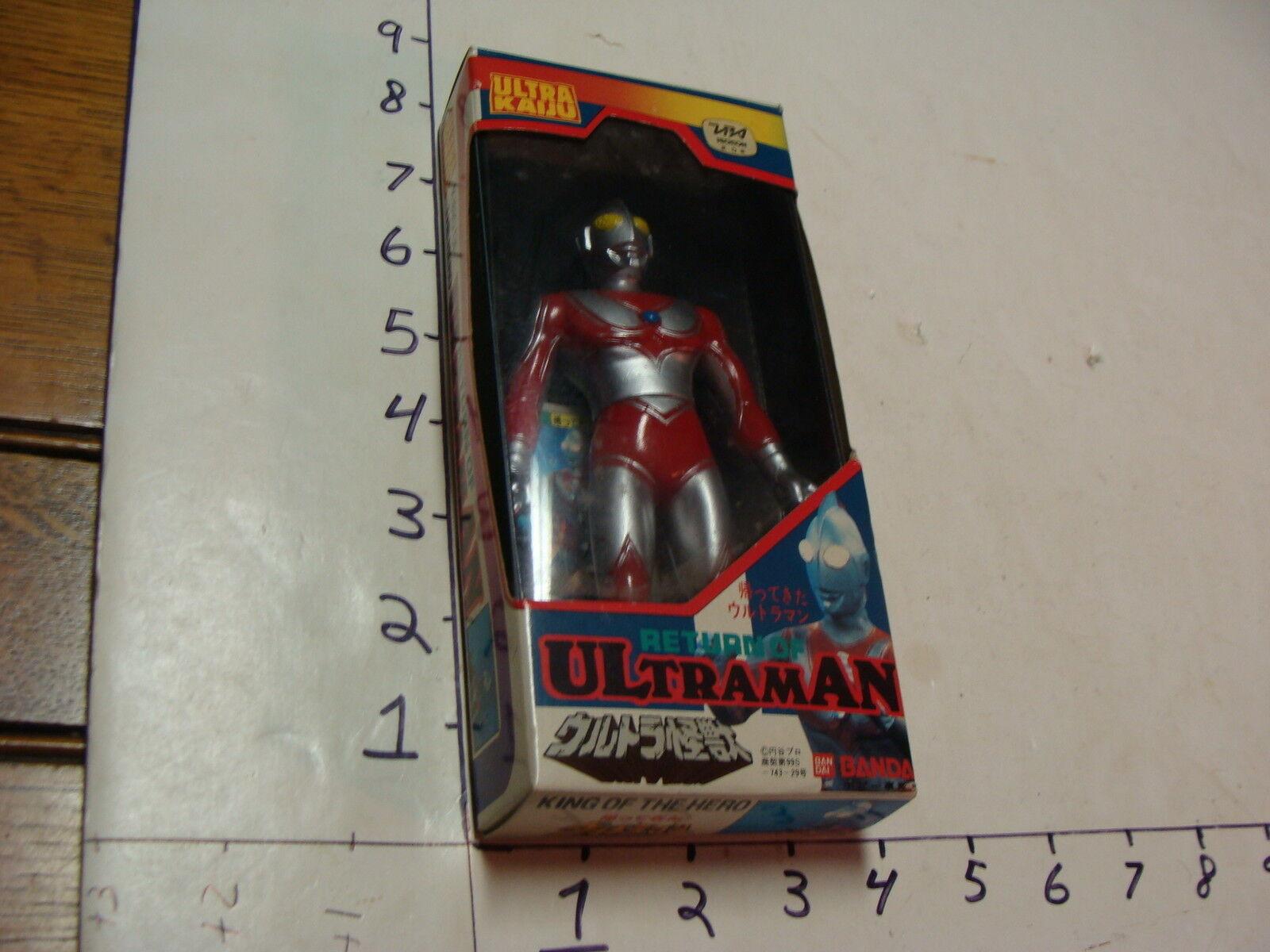 MIB 1983 Bandai Japan RETURN OF ULTRAMAN great box, great figure