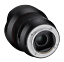 thumbnail 3 - Rokinon 14mm F2.8 AF Wide Angle Lens (Sony E)