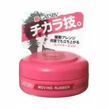 Gatsby Moving Rubber Spiky Edge Hair Wax 80g Free Ship From Japan