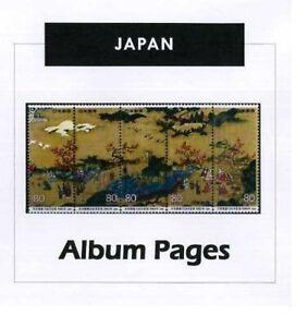 Japan - CD-Rom Stamp Album 1871-2016 Color Illustrated Album Pages