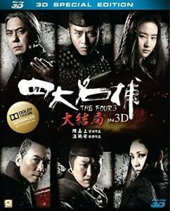 Four-III-3-D-Special-Edition-New-Blu-ray-3D-Asia-Import