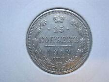 Russland,Russia 15 Kopeeka 1913  (100)