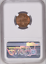 1981-Lincoln-Memorial-Cent-1c-Double-Struck-Rotated-1-4-Turn-In-Collar-NGC-MS-64 thumbnail 2