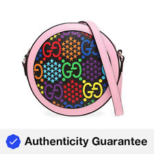 Gucci GG Psychedelic Round Shoulder Bag 603938 HPUAN 1043