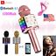 thumbnail 1 - Wireless-Bluetooth-Karaoke-Microphone-Handheld-Mic-Speaker-Home-KTV-Player-BEST