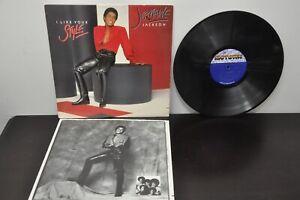 Jermaine Jackson - I Like Your Style - LP Record Album - 1981 M8-952M1 VG+