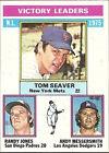 1976 Topps Nl Victory #199 Baseball Card
