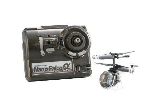 Infrarrojo Helicóptero Nano-Falconα Nano Falcon Alpha de Japón