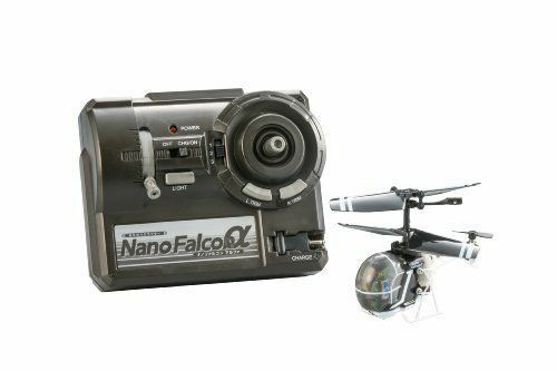 Infrared Helicopter NANOFALCONα NANO FALCON alpha from JAPAN