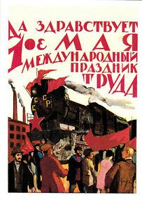 Russian-postcard-Repro-of-1929-poster-WORKERS-OF-RAILWAY-DEPOT-by-V-Belkin