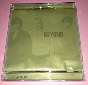 H-BEYOND-24K-24BIT-24K-GOLD-CD-1997-CD