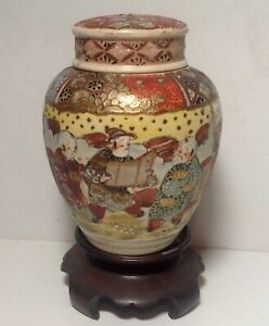 Vintage Hand Painted Japanese Satsuma Style Gold Accented Ginger Jar Vase & Lid