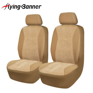 universal-2-front-Car-Seat-Covers-washable-warm-quality-Beige-Airbag-Compatiable