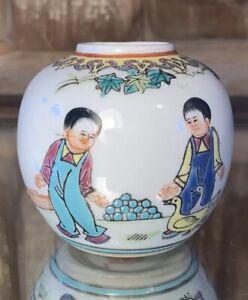 Vtg Satsuma Chinese Porcelain Vase Boys  Zhongguo Jingdez Zhi EUC