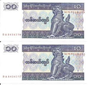 Myanmar-2-x-10-Kyat-ND-1995-P-71b-UNC-konsekutiv