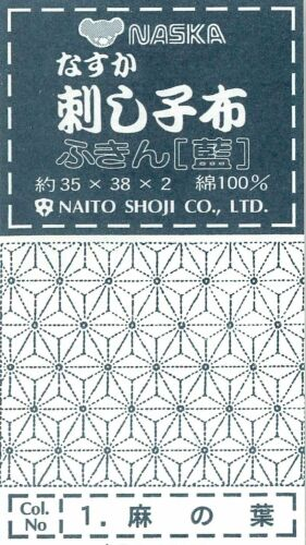 Japanese Embroidery  SASHIKO Kit NASKA HANA FUKIN ASANOHA From JAPAN
