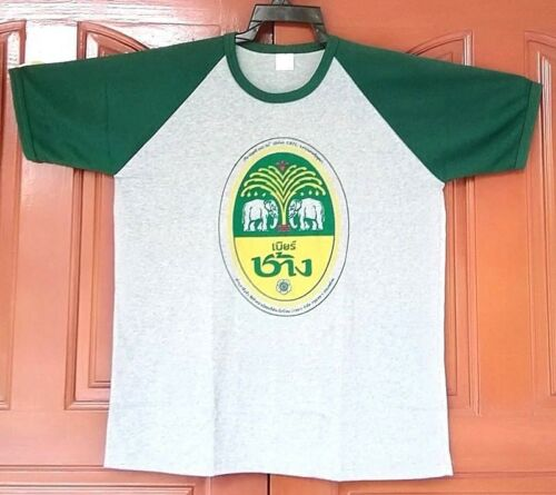 Beer Chang Thai T-shirt Hommes 100/% Coton éléphants neuf gris manches courtes taille XL