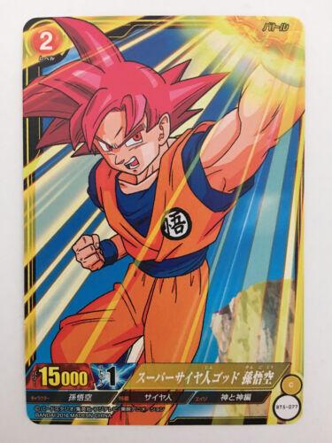 Dragon Ball IC Carddass BT5-077